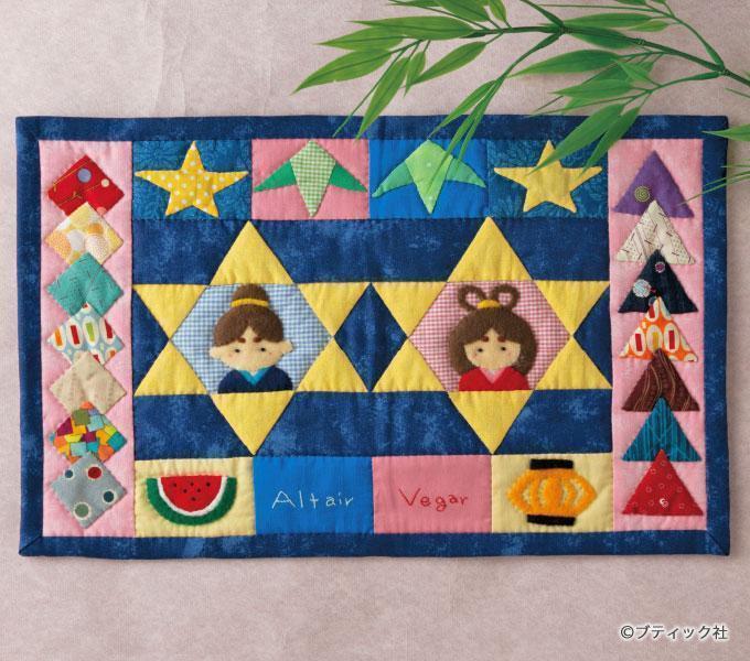 折り紙 作り方 おしゃれ 飾り 七夕