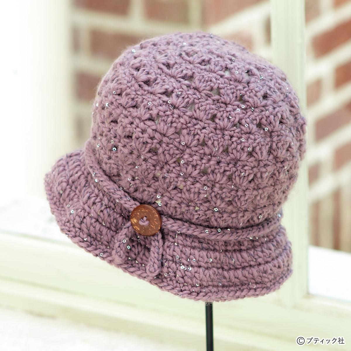 かぎ針 帽子 編み 方 初心者