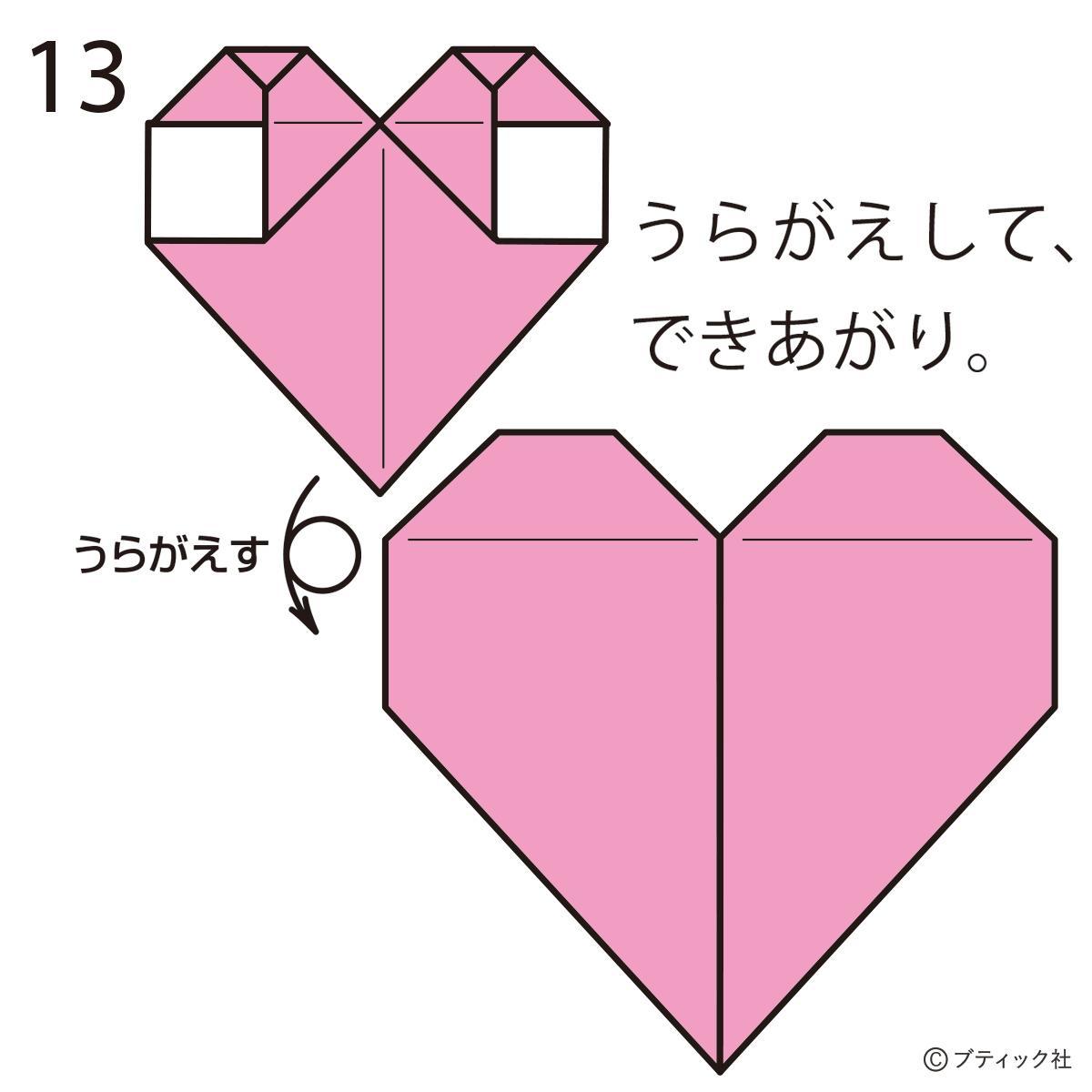 方 折り紙 降り