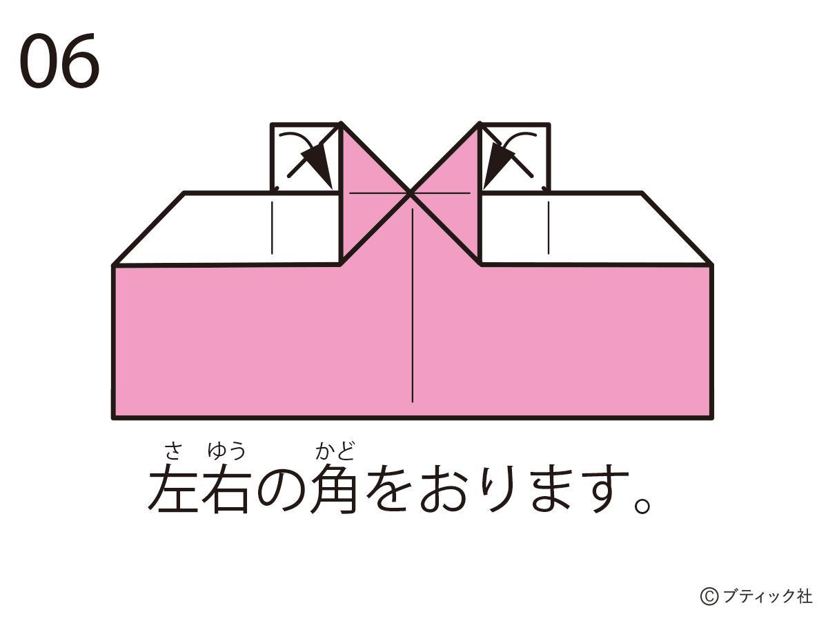 折り紙 ハート