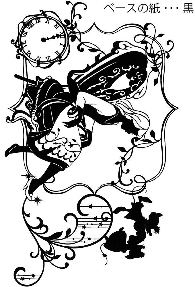 ガラスの靴を履いたおしゃれなシンデレラの切り絵の作り方ディズニー