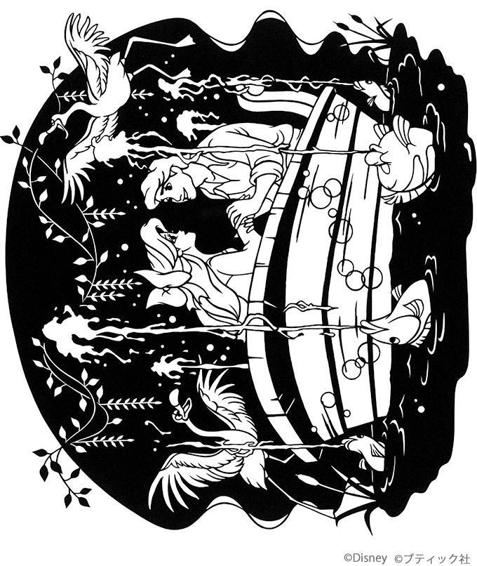 リトルマーメイドのアリエルとエリック王子の切り絵の作り方ぬくもり