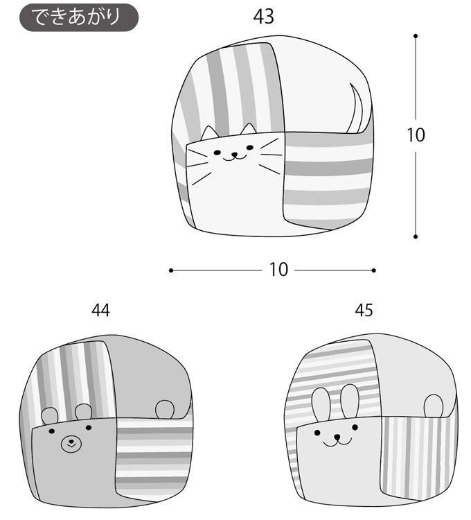 方 お手玉 縫い 本返し縫いとは? 半返し縫いと共に「返し縫い」のやり方を解説