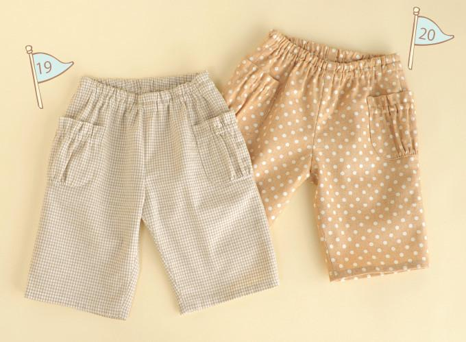 b99d3a10407ef 男の子も女の子も履ける!シンプルなパンツの作り方(子ども服)|ぬくもり
