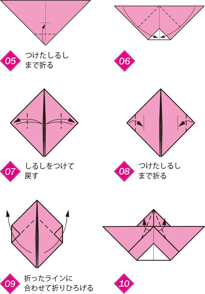 ツムツム 折り紙 折り 方