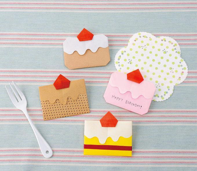 折り紙お手軽かわいいショートケーキのお手紙の折り方ぬくもり