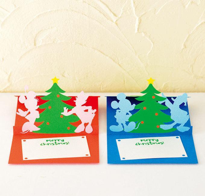 ミッキーやミニーが一緒に プレゼントボックスのクリスマスカードの作り方 ディズニーカード ぬくもり