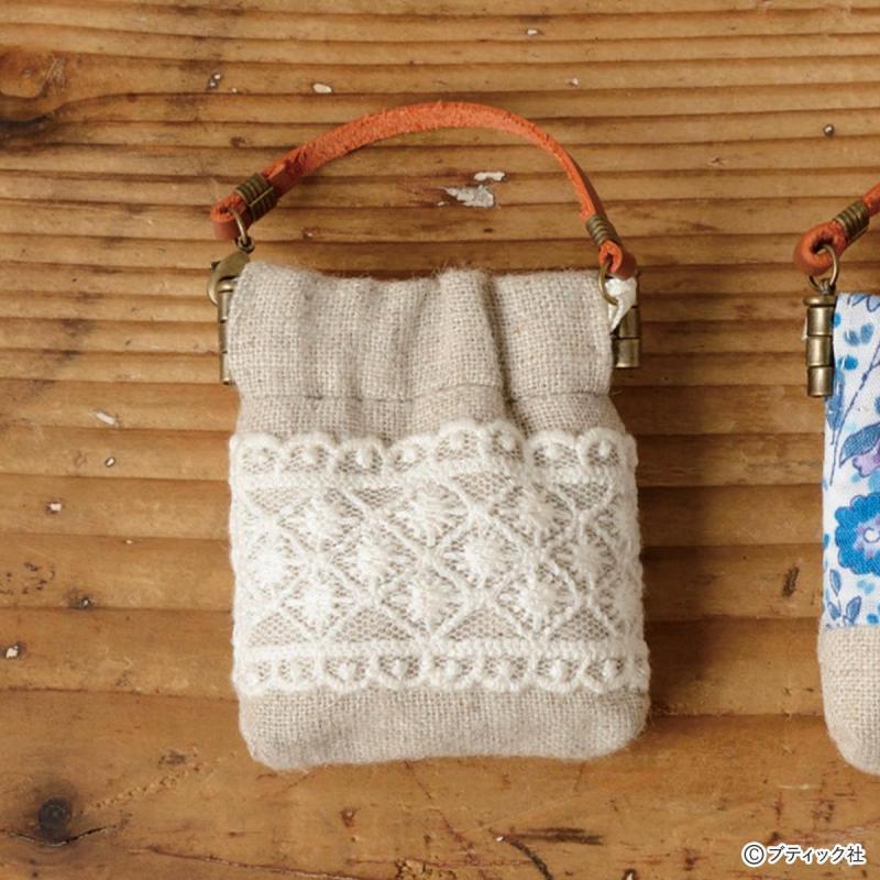 余った布で作れる!ミニチュアのバネ口ポーチの作り方(布小物)