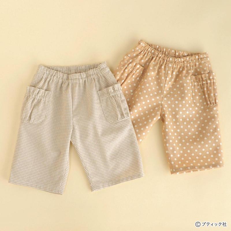 男の子も女の子も履ける!シンプルなパンツの作り方(子ども服)