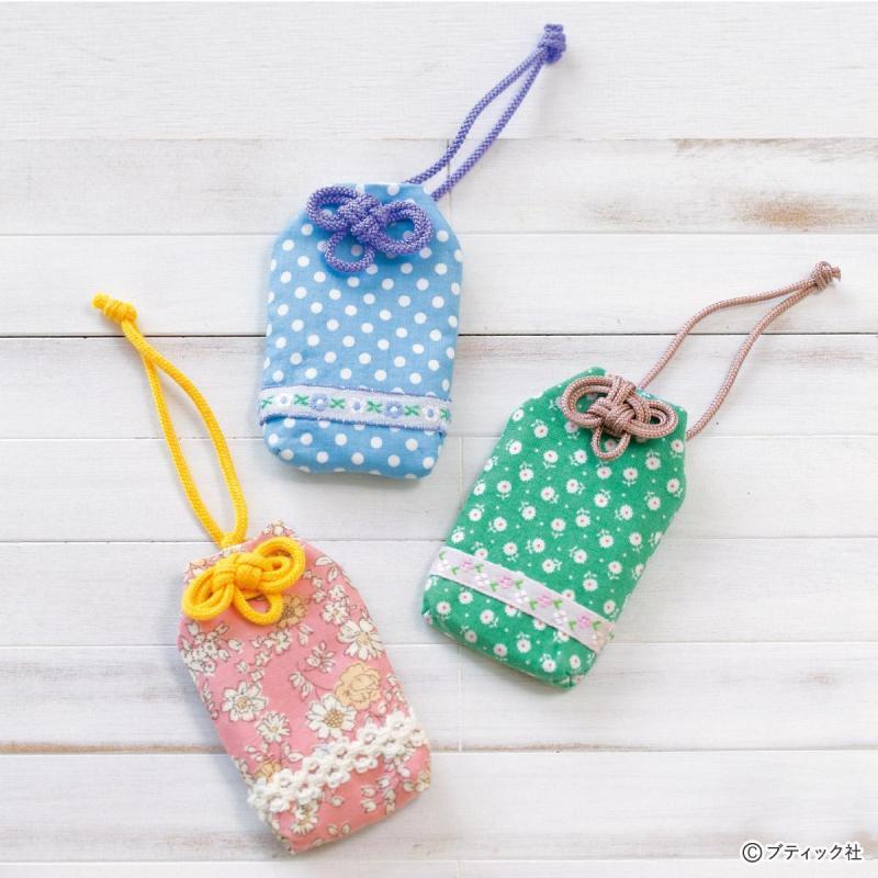 少しの布で簡単に作れる!かわいい手作りお守り袋の作り方