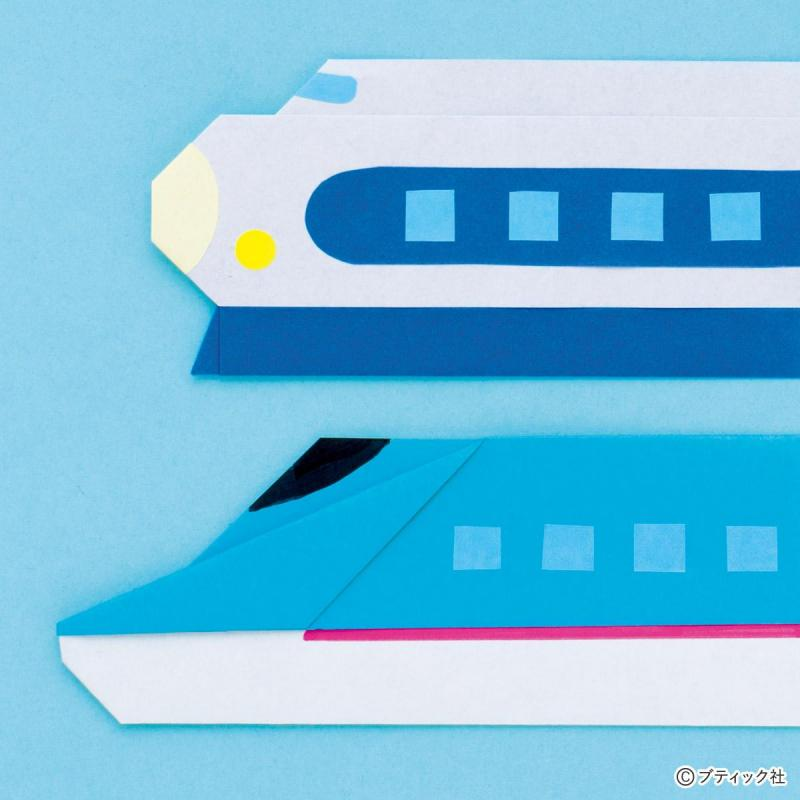 簡単!子どもと一緒に楽しめる!折り紙の新幹線Bの折り方(おりがみ)