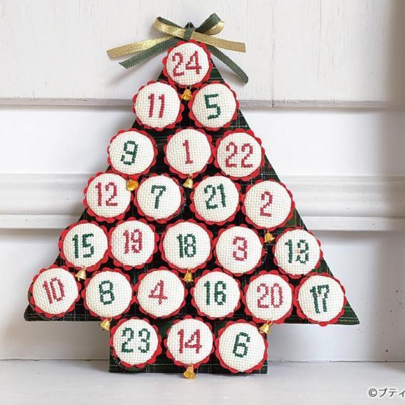 手作りのクリスマス飾りが可愛すぎる!アイデア10選