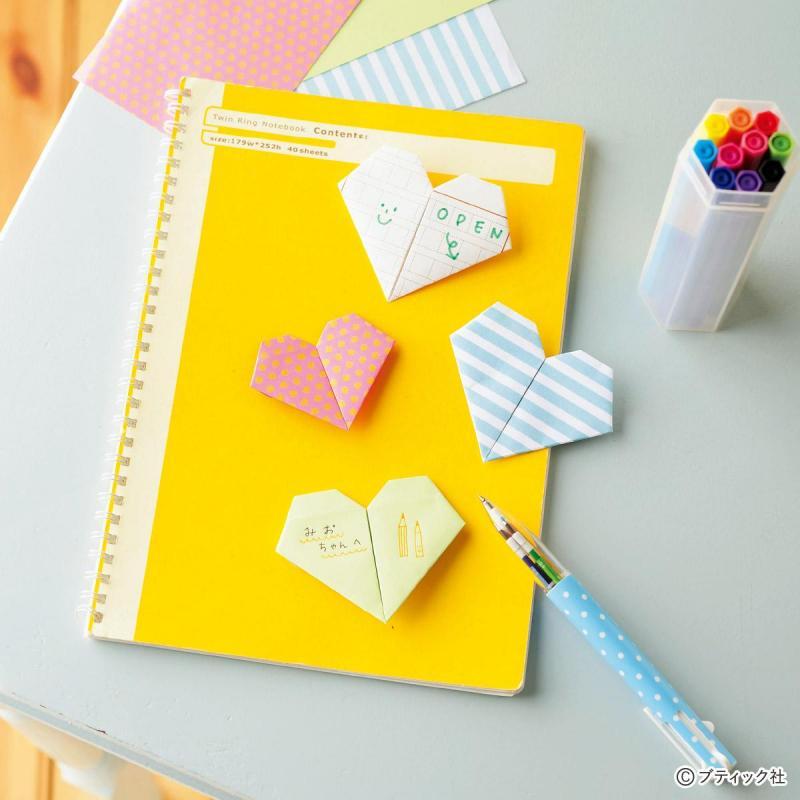 【ハートの手紙の折り方】簡単!かわいい!折り紙