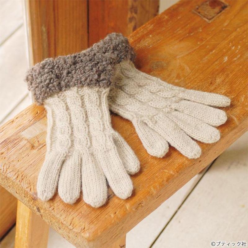 棒針編み「手作り手袋」の編み方