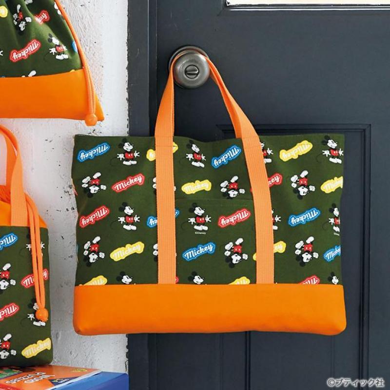 簡単に作れる!おしゃれなレッスンバッグ・手さげバッグの作り方