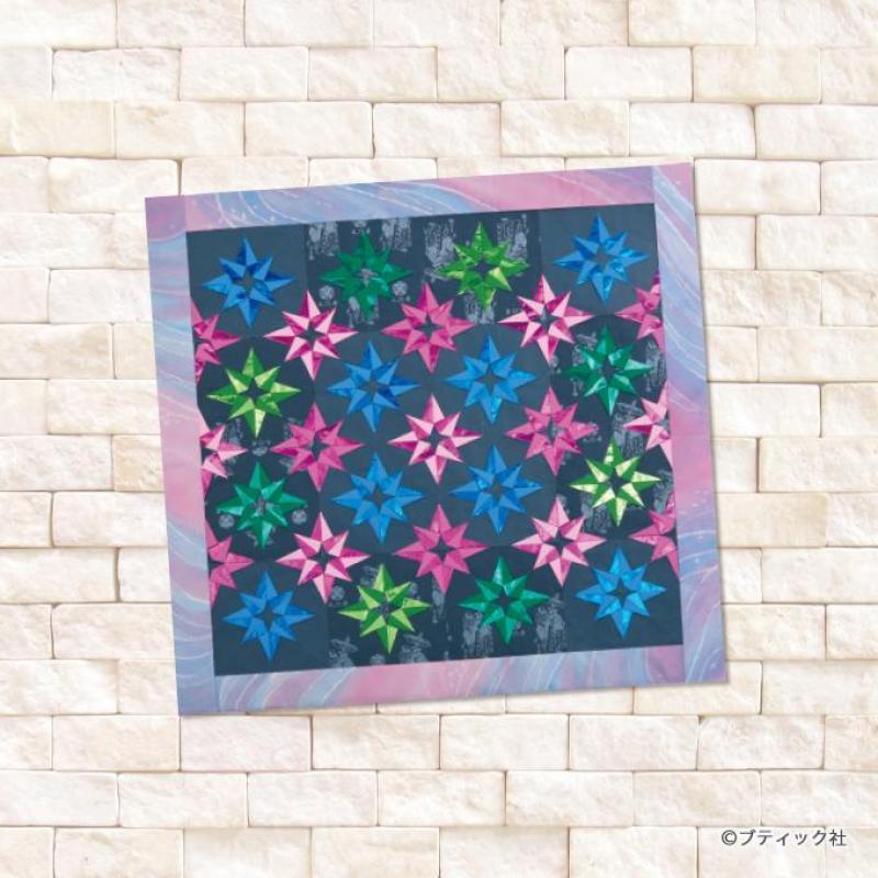 折り紙で作る!七夕のお星さまの壁飾りの作り方