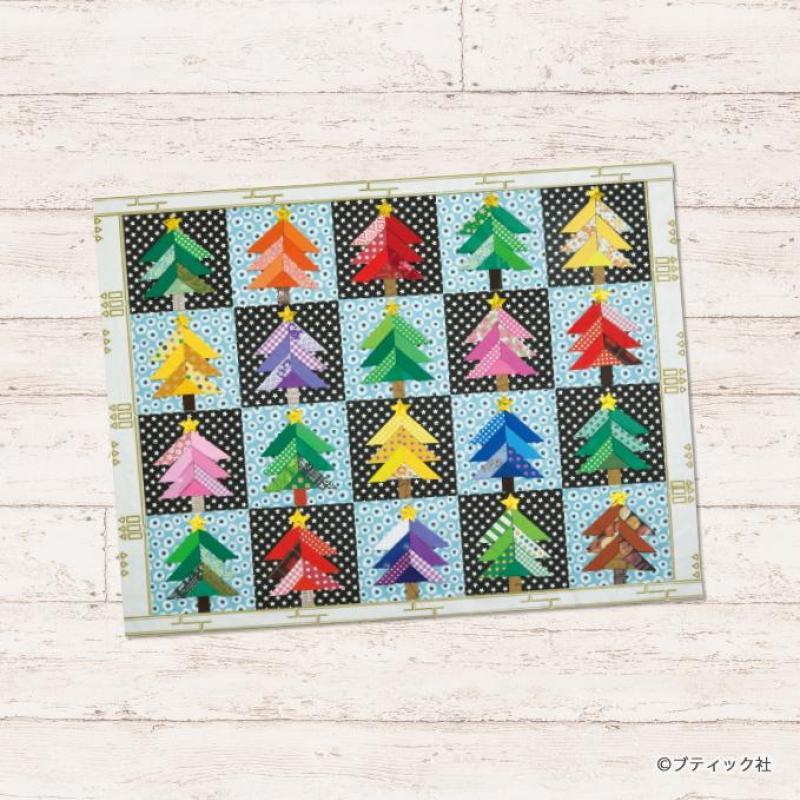 折り紙で簡単に作れる!クリスマスツリーの壁飾りの作り方