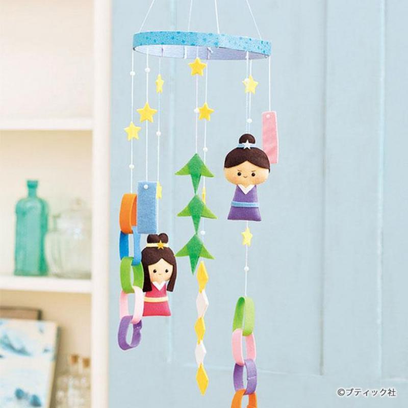 織り姫と彦星がかわいい!七夕の輪飾りの作り方