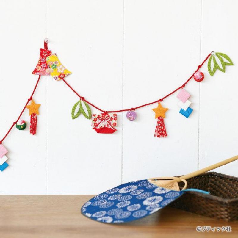 ガーランドとしても楽しめる!七夕モチーフのつるし飾りの作り方