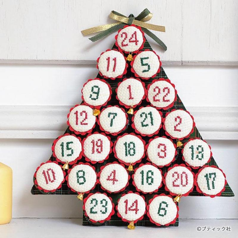 ペットボトル工作!クリスマス アドベントカレンダーの作り方