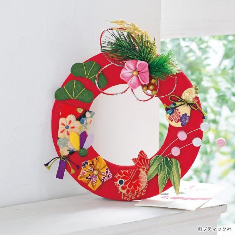 正月飾りに!和布の「お正月リース」の作り方