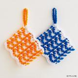 人気急上昇中のアフガン編みで作るアクリルたわしの編み方