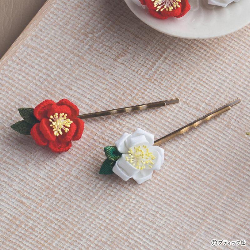 つまみ細工「椿のヘアピン」の作り方