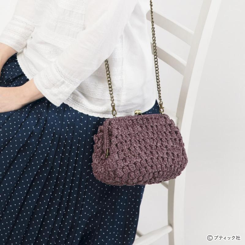 パプコーン編み「がまぐちショルダー」の作り方