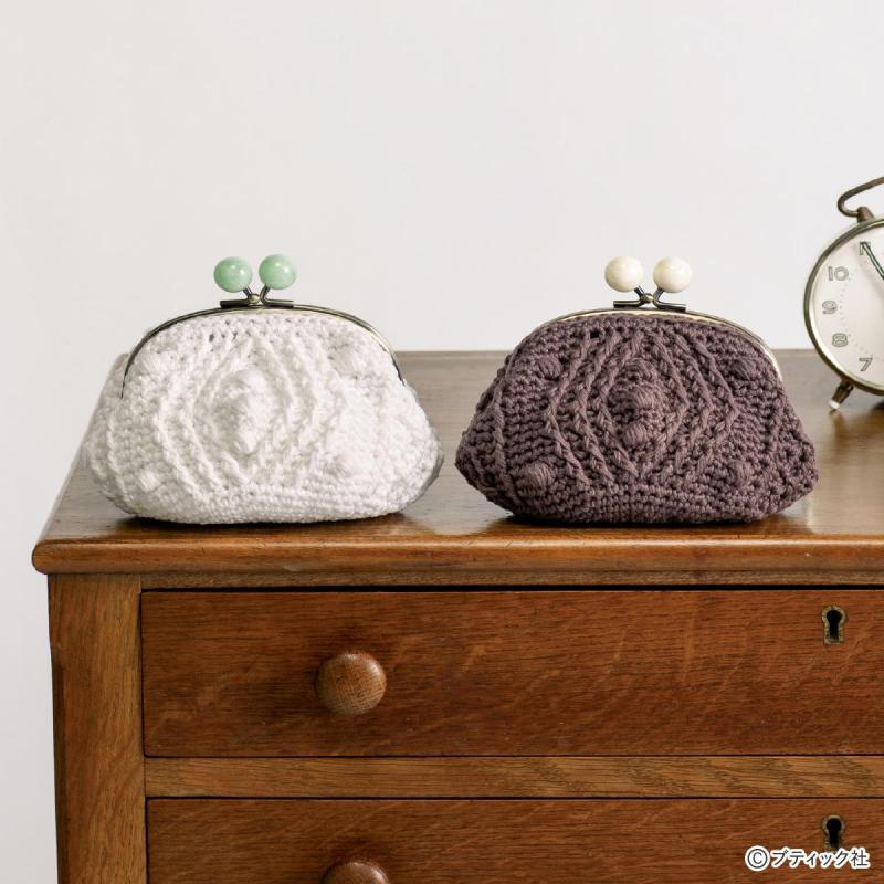 かぎ針編みの「がまぐちポーチ」の作り方