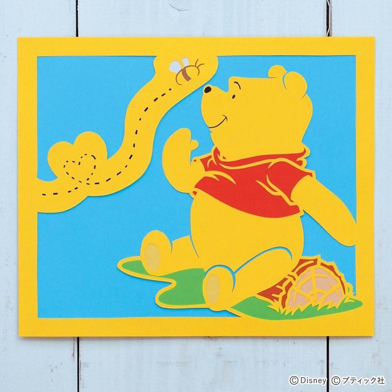 ディズニーハンドメイド「プーさんとハチの切り絵」の作り方