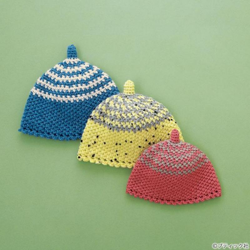 簡単!「しましまのどんぐり帽子」の編み方