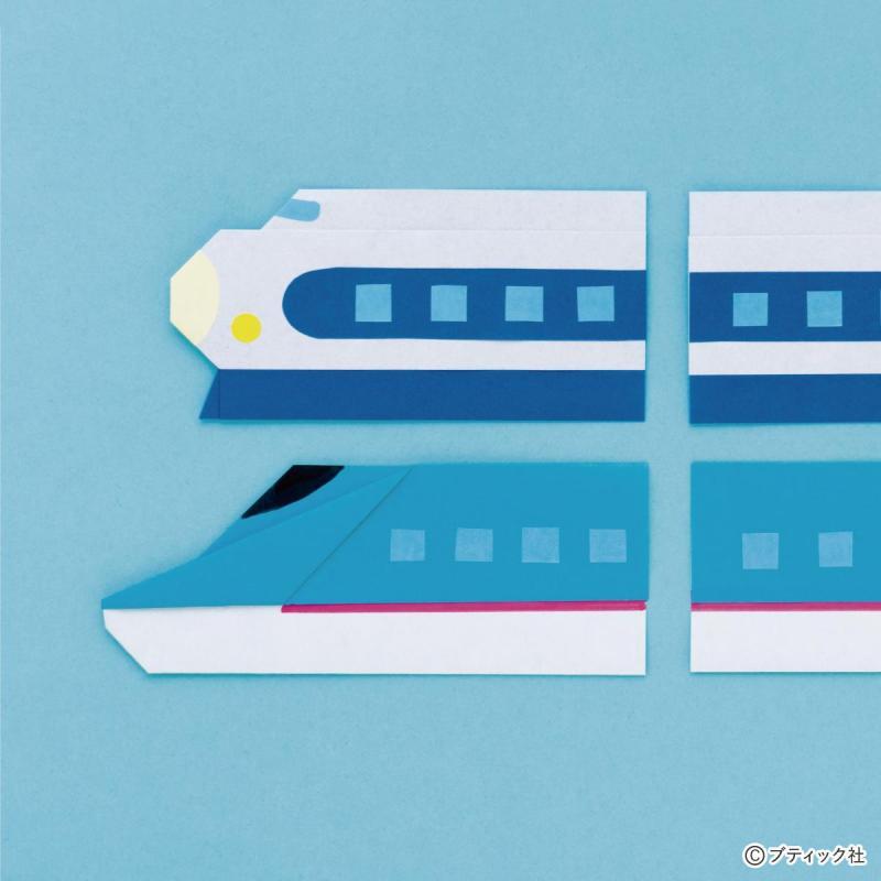 簡単!子どもと一緒に楽しめる折り紙の新幹線Aの折り方(おりがみ)