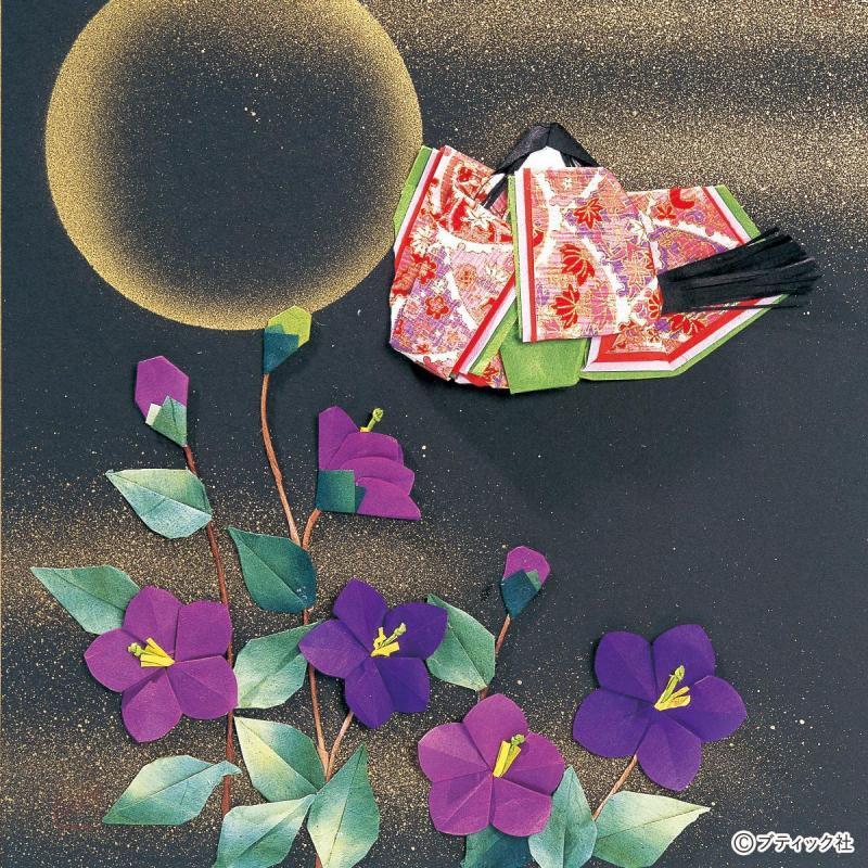 難しい折り紙の折り方6選|花や立体感がすごい・上級者向け