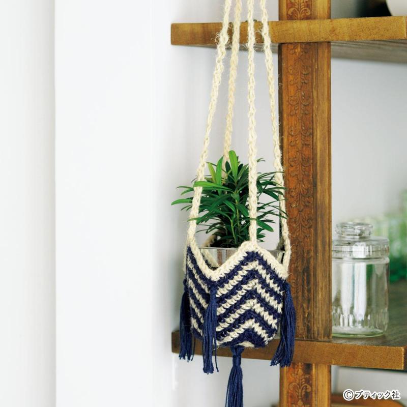かぎ針編み「タッセル付きハンギングプランター」の作り方