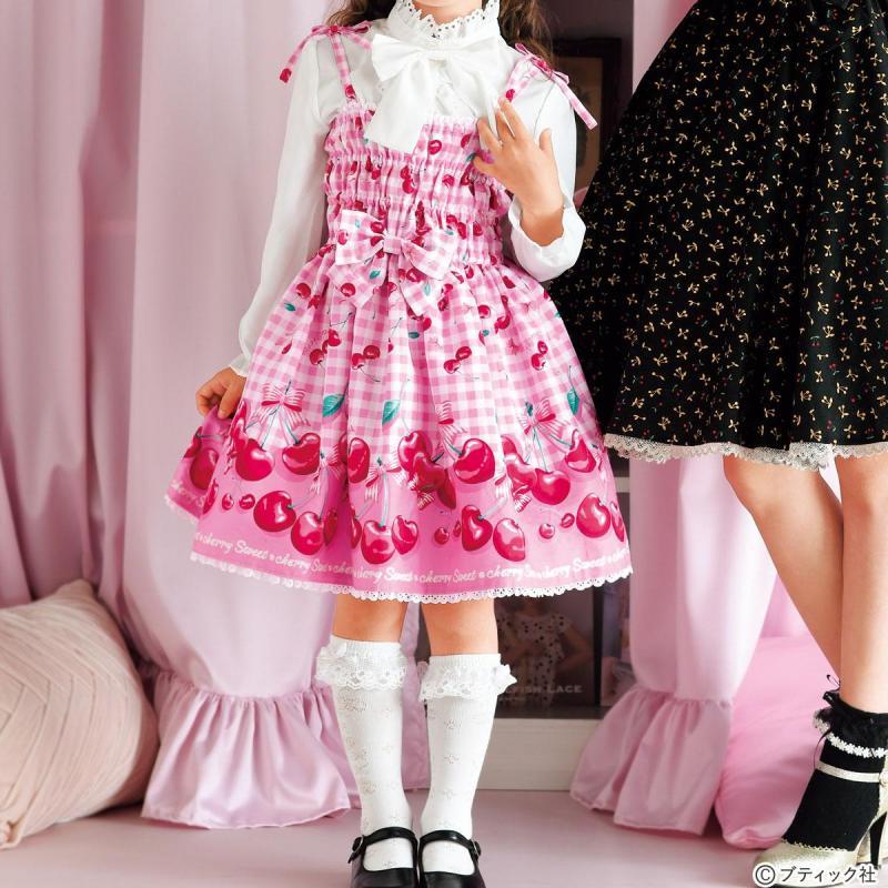子供コスプレ「シャーリング ジャンパースカート」の作り方