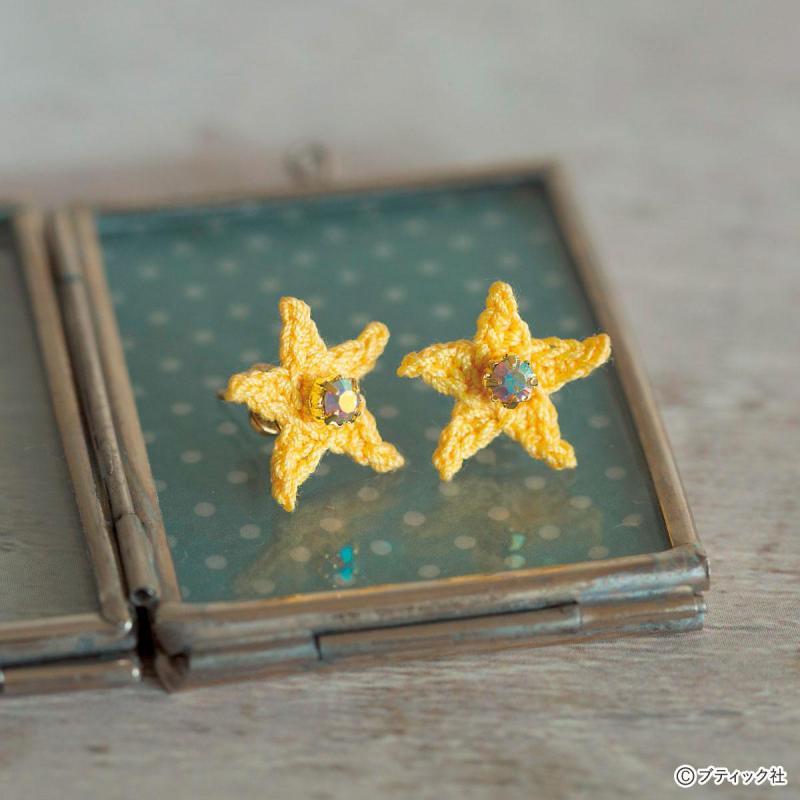 かぎ針編み「星&ラインストーンのピアス」の作り方