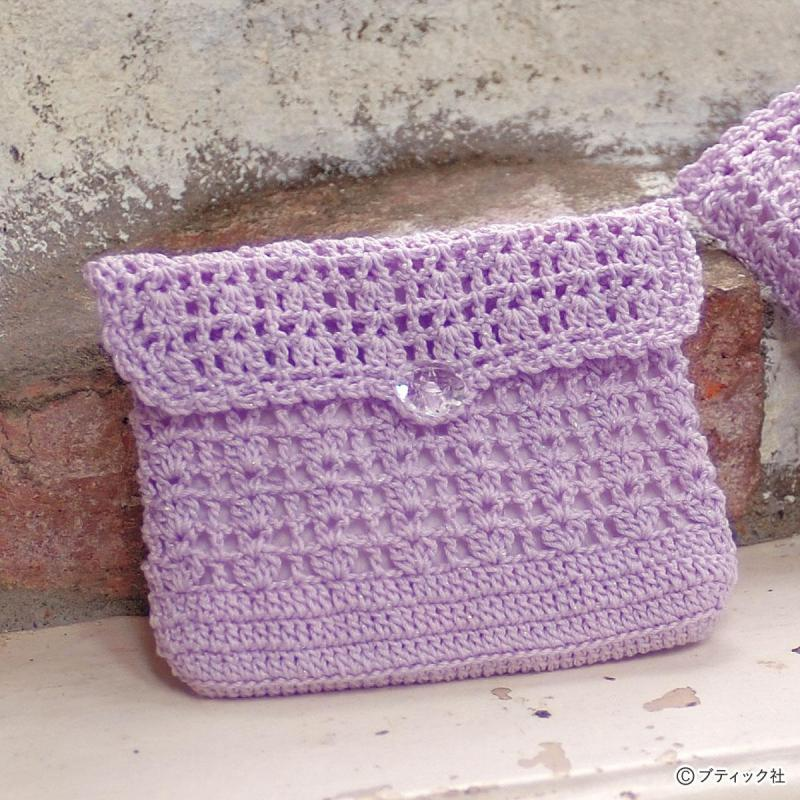 かぎ針編み「エレガントなポーチ」の作り方