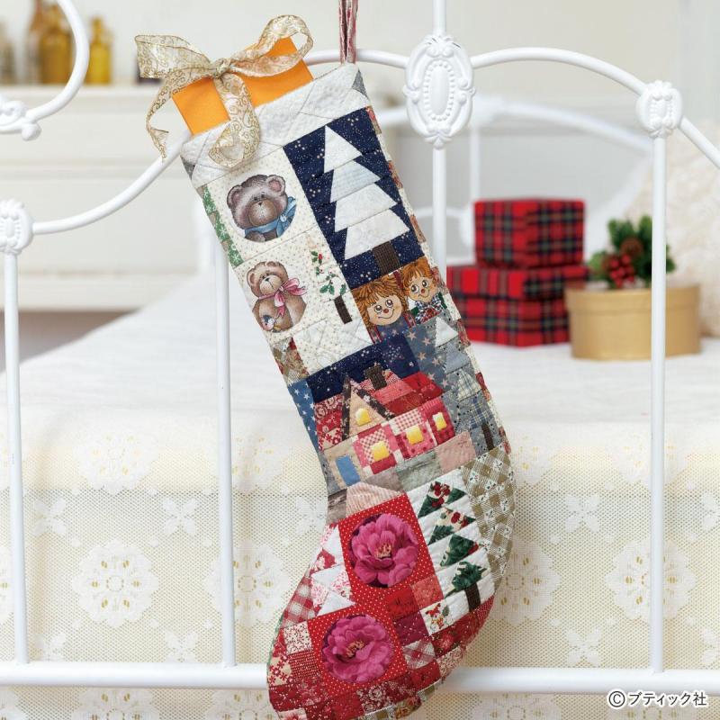 世界に1つ!パッチワークで作る「クリスマスブーツ」の作り方