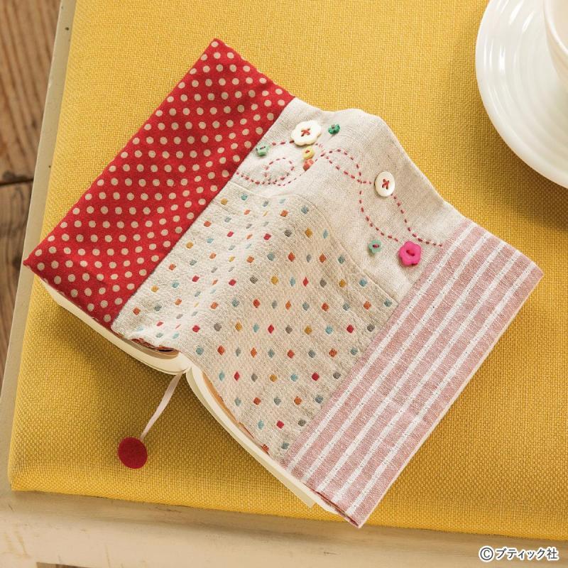 あまり布で作る「ブックカバー」の作り方