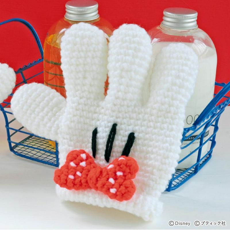 エコなたわし「ミニーの手袋」の作り方