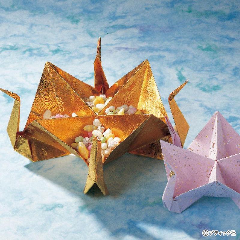 「折り鶴の小物入れ」の作り方