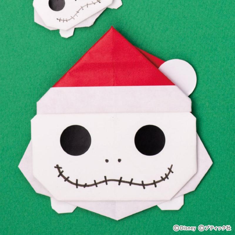 ディズニーメモ折り紙「サンタジャック」の作り方