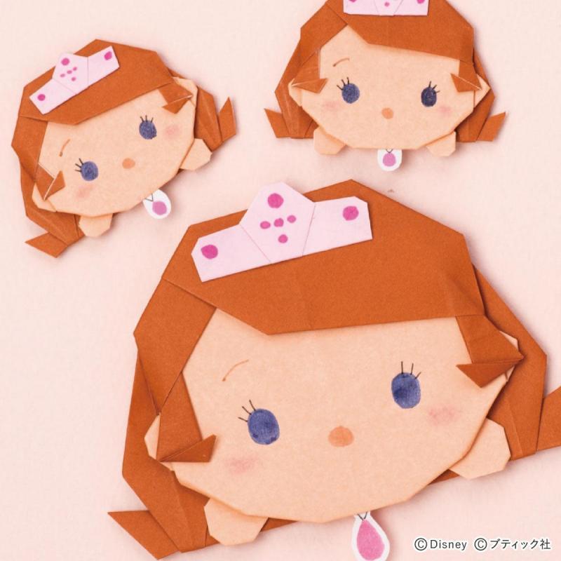 ディズニーメモ折り紙「ちいさなプリンセス ソフィア」の作り方