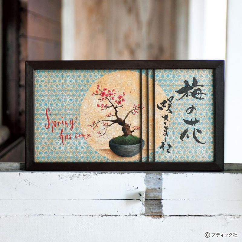 お正月用トールペイント「梅の花 咲きました」の作り方