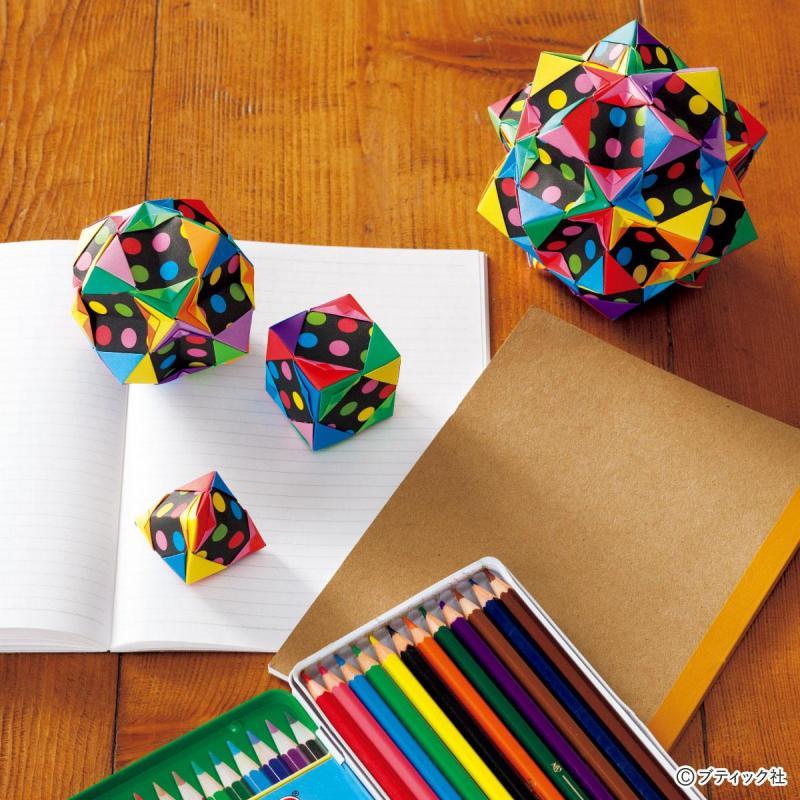 カラフルで可愛い!ユニット折り紙『ピーピーステレッロ』の作り方