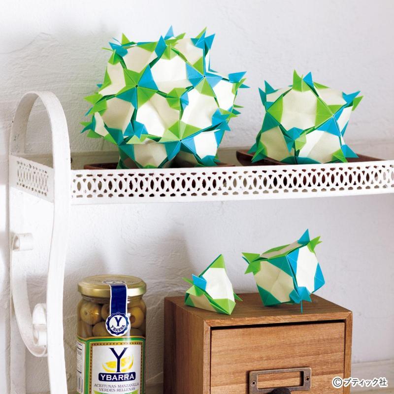 トゲトゲがおもしろい!ユニット折り紙『アキュレイ』の作り方