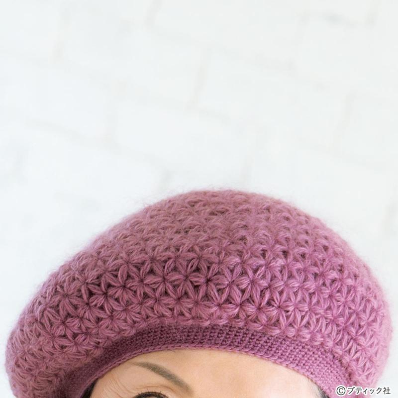 【ベレー帽の作り方】リフ編みで大人かわいいファッションに!