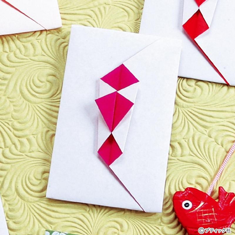 「ぽち袋(熨斗)」折り紙での作り方