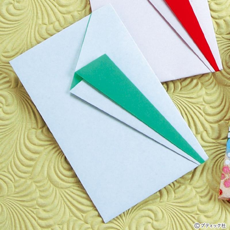 「ぽち袋(重ね) 」簡単に折り紙で作る方法