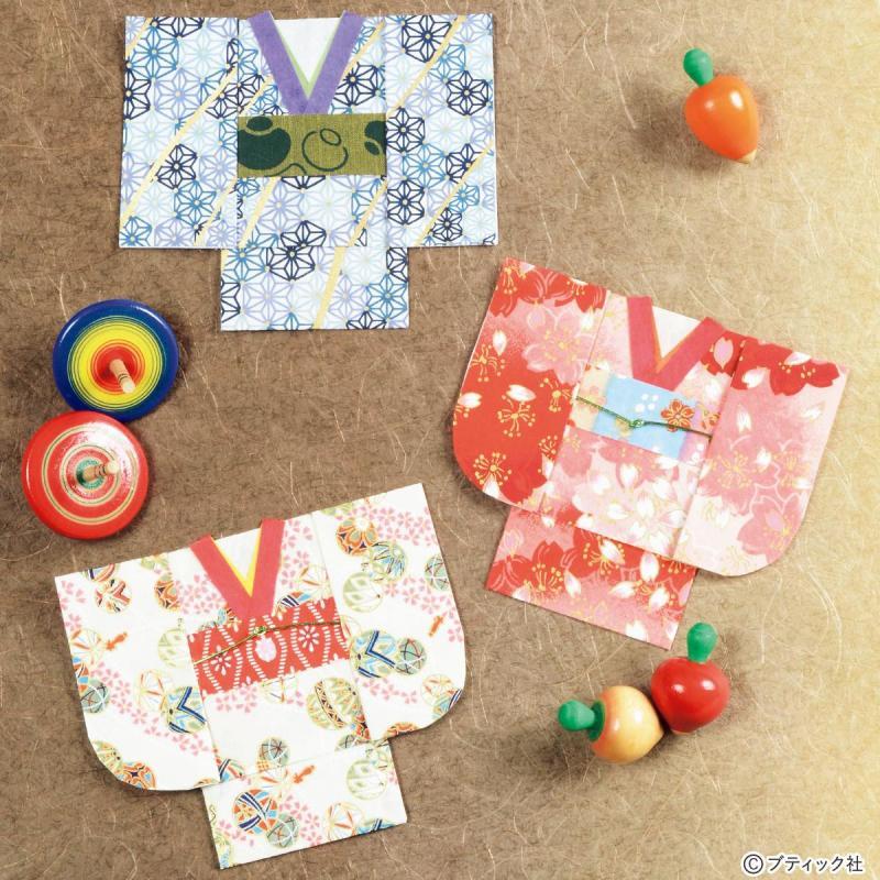 折り紙レシピ「きもののぽち袋」の作り方